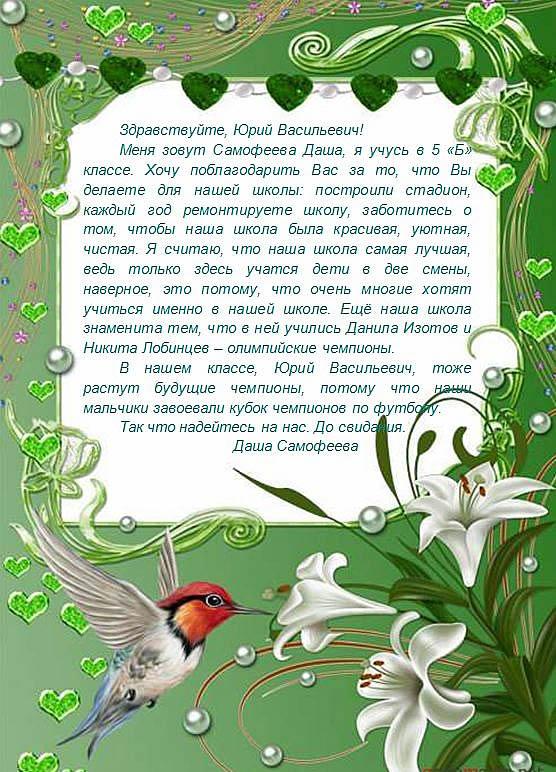 Сайт создан в системе ucoz